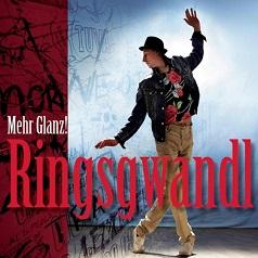 Georg Ringsgwandl - wieder bei uns zu Gast!